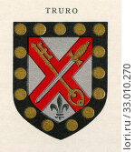 Coat of arms of the Diocese of Truro. From Cathedrals, published 1926. Редакционное фото, фотограф Classic Vision / age Fotostock / Фотобанк Лори