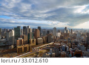 The skyscraper center in the Umeda district in front of JR Osaka Station. Osaka. Japan (2019 год). Редакционное фото, фотограф Serg Zastavkin / Фотобанк Лори