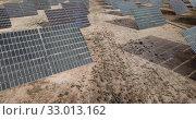 Купить «Top view of the electric power polar panel system at desert», видеоролик № 33013162, снято 9 марта 2019 г. (c) Яков Филимонов / Фотобанк Лори