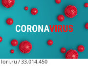 Купить «Abstract banner coronavirus strain model from Wuhan, China», фото № 33014450, снято 22 января 2020 г. (c) Kira_Yan / Фотобанк Лори