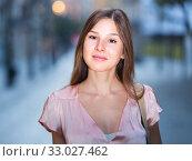 Купить «close-up portrait of cheeful female with long hair in romantic midi gown», фото № 33027462, снято 26 августа 2017 г. (c) Яков Филимонов / Фотобанк Лори