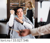 Upset woman in hairdress salon. Стоковое фото, фотограф Яков Филимонов / Фотобанк Лори