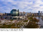 Купить «National Library of Republic of Belarus, Minsk», фото № 33027570, снято 1 января 2020 г. (c) Яков Филимонов / Фотобанк Лори