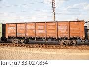 Купить «Вагон грузового железнодорожного состава», эксклюзивное фото № 33027854, снято 27 апреля 2019 г. (c) Наталия Шевченко / Фотобанк Лори