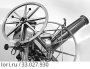 Old vintage shining brass telescope closeup photo. Стоковое фото, фотограф EugeneSergeev / Фотобанк Лори