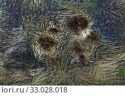 Купить «Big Wolf track on morning fresh snow», иллюстрация № 33028018 (c) Парушин Евгений / Фотобанк Лори