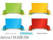 Купить «Origami paper speech bubble. Template of price tag banners for catalog. Color stickers», фото № 33028154, снято 19 февраля 2020 г. (c) Dmitry Domashenko / Фотобанк Лори