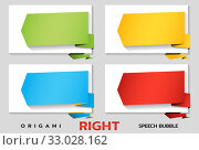 Купить «Origami angle paper banners like speech bubble. Price tag template for catalog. Color stickers. Vector», фото № 33028162, снято 22 февраля 2020 г. (c) Dmitry Domashenko / Фотобанк Лори