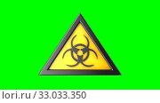 Купить «Symbol biohazard on green background. Isolated 3D render», видеоролик № 33033350, снято 3 февраля 2020 г. (c) Ильин Сергей / Фотобанк Лори