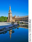 Площадь Испании (Plaza de España). Севилья. Испания (2013 год). Стоковое фото, фотограф Сергей Афанасьев / Фотобанк Лори