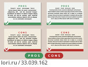 Купить «Pros Cons message windows. Correct Wrong. Design template for informative articles, weighing facts. Did you know. Vector», фото № 33039162, снято 22 февраля 2020 г. (c) Dmitry Domashenko / Фотобанк Лори