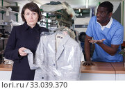 Купить «Disappointed woman client», фото № 33039370, снято 15 января 2019 г. (c) Яков Филимонов / Фотобанк Лори