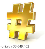 Hashtag, number mark 3D golden sign isolated on white background. Стоковое фото, фотограф Zoonar.com/Milic Djurovic / easy Fotostock / Фотобанк Лори