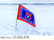Купить «Banner of the Volga Cossack Host Society.», фото № 33050818, снято 23 февраля 2017 г. (c) Акиньшин Владимир / Фотобанк Лори