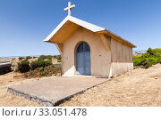 Fatima Chapel located in mountains of Madeira (2017 год). Стоковое фото, фотограф EugeneSergeev / Фотобанк Лори