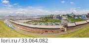 Купить «View of the Palace square in Kazan», фото № 33064082, снято 23 мая 2019 г. (c) Дмитрий Тищенко / Фотобанк Лори