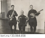 Выступление музыкантов. 1930-е годы. Стоковое фото, фотограф Retro / Фотобанк Лори
