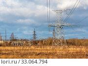 Опора воздушной линии электропередачи (опора ЛЭП) Стоковое фото, фотограф Александр Щепин / Фотобанк Лори