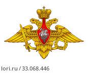 Купить «Эмблема Вооруженных Сил России на белом фоне», иллюстрация № 33068446 (c) Александр Павлов / Фотобанк Лори