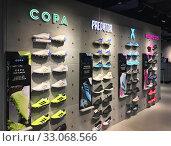 Купить «Adidas store in Hankow Road, Hong Kong», фото № 33068566, снято 20 сентября 2019 г. (c) Александр Подшивалов / Фотобанк Лори