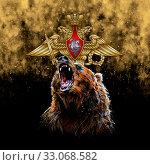 Купить «Рычащий медведь на фоне эмблемы Вооруженных Сил России», иллюстрация № 33068582 (c) Александр Павлов / Фотобанк Лори