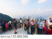 Купить «Tourists at Victoria Peak, Hong Kong», фото № 33068586, снято 18 сентября 2017 г. (c) Александр Подшивалов / Фотобанк Лори
