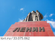 Купить «Monument to Lenin against the sky in Kazan», фото № 33075062, снято 24 мая 2019 г. (c) Дмитрий Тищенко / Фотобанк Лори