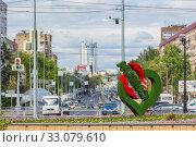 Купить «Art object I love Samara and transport, Samara, Russia», фото № 33079610, снято 21 мая 2019 г. (c) Дмитрий Тищенко / Фотобанк Лори