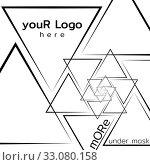 Купить «Abstract background with stylized triangles for cover or logo design. Simple geometric figure on white. Vector», иллюстрация № 33080158 (c) Dmitry Domashenko / Фотобанк Лори