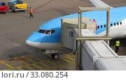 Купить «TUI Fly Boeing 737 taxiing end», видеоролик № 33080254, снято 29 июля 2017 г. (c) Игорь Жоров / Фотобанк Лори