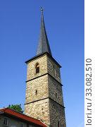 Купить «jakob sturm ried place arnstadt,germany», фото № 33082510, снято 1 июня 2020 г. (c) PantherMedia / Фотобанк Лори