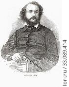 Купить «Samuel Colt, 1814 - 1862. American inventor and businessman whose name is synonymous with the Colt revolver.», фото № 33089414, снято 7 июля 2019 г. (c) age Fotostock / Фотобанк Лори
