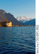 Switzerland Vaud, Waadt, Montreux, Veytaux, Château de Chillon, Schloss, castle, Lac Léman, Genfer See, Geneva Lake, printemps, Frühling, spring. Редакционное фото, фотограф Stephan Engler / age Fotostock / Фотобанк Лори