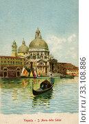 Купить «Santa Maria della Salute литография. Венеция. Италия», фото № 33108886, снято 28 февраля 2020 г. (c) Retro / Фотобанк Лори