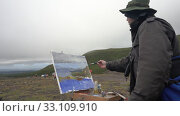 Купить «Male painter draws brush oil paints on canvas mountains landscape cloudy weather», видеоролик № 33109910, снято 30 августа 2019 г. (c) А. А. Пирагис / Фотобанк Лори
