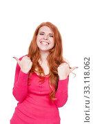 Купить «young attractive woman portrait expressive isolated», фото № 33118062, снято 25 мая 2020 г. (c) PantherMedia / Фотобанк Лори