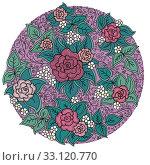 Купить «vector round floral pattern», иллюстрация № 33120770 (c) Коваленкова Ольга / Фотобанк Лори