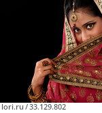 Купить «Mystery young Indian female», фото № 33129802, снято 17 февраля 2020 г. (c) PantherMedia / Фотобанк Лори