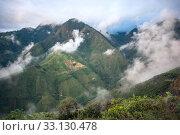 Купить «Andes, Bolivar Province, Ecuador», фото № 33130478, снято 8 апреля 2020 г. (c) PantherMedia / Фотобанк Лори