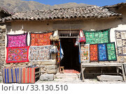 Traditional woven fabrics for sale at a tourist spot in the high Andes, Ollantaytambo, Urubamba Valley in Peru, on the road from Cuzco to Machu Picchu, Sacred Valley. Стоковое фото, фотограф Xeniya Ragozina / PantherMedia / Фотобанк Лори