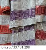 textile with squares pattern. Стоковое фото, фотограф Dimitris Kolyris / PantherMedia / Фотобанк Лори