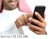Купить «Arab saudi emirates man hand texting in a smart phone», фото № 33132346, снято 14 июля 2020 г. (c) PantherMedia / Фотобанк Лори