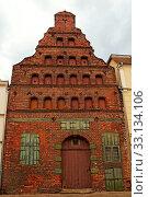 Speicher Hansestadt Wismar Deutschland. Стоковое фото, фотограф Uwe Norkus / PantherMedia / Фотобанк Лори