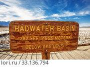 badwater basi sign. Стоковое фото, фотограф Barna Tanko / PantherMedia / Фотобанк Лори