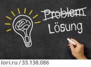Купить «Problem - Solution», фото № 33138086, снято 11 июля 2020 г. (c) PantherMedia / Фотобанк Лори
