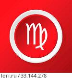 Купить «Round white icon with zodiac symbol virgo, on red background», фото № 33144278, снято 8 апреля 2020 г. (c) age Fotostock / Фотобанк Лори