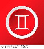 Купить «Round white icon with zodiac symbol gemini, on red background», фото № 33144570, снято 8 апреля 2020 г. (c) age Fotostock / Фотобанк Лори