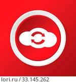 Купить «Round white icon with image of cloud and exchange symbol, on red background», фото № 33145262, снято 28 мая 2020 г. (c) age Fotostock / Фотобанк Лори