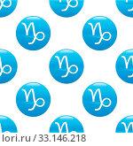 Купить «Round sign with zodiac capricorn symbol, repeated on white background», фото № 33146218, снято 8 апреля 2020 г. (c) age Fotostock / Фотобанк Лори