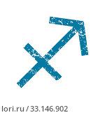 Купить «Grunge blue icon with zodiac sagittarius symbol, isolated on white», фото № 33146902, снято 8 апреля 2020 г. (c) age Fotostock / Фотобанк Лори
